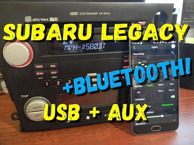 Магнитола LEGACY / OUTBACK BL BP USB BLUETOOTH(Pioneer X580BT)